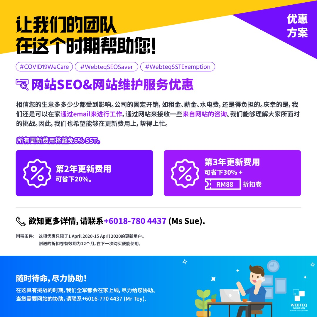 Download Mandarin Brochure