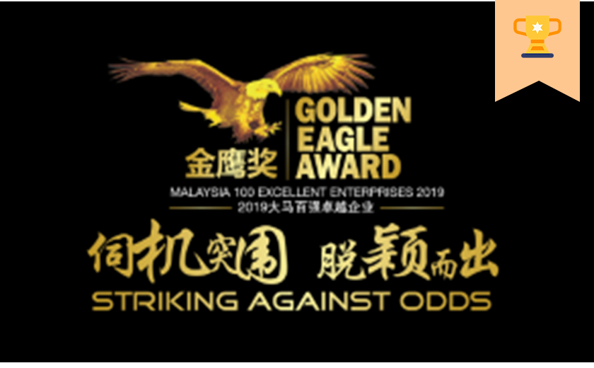 Golden Eagle Awards 2019 | Website Design Johor Bahru JB